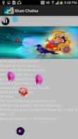 Screenshot of Shani Chalisa-Meaning & Video