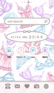 Cute wallpaper★Pretty chiffon - screenshot