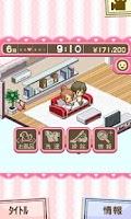 Screenshot of ananウフフな結婚生活