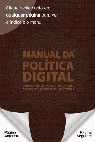 【免費書籍App】Política Digital-APP點子
