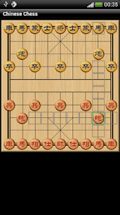 Chinese Chesss - screenshot