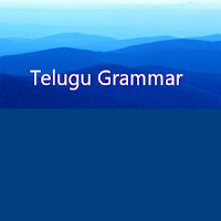 Screenshot of Telugu Grammar