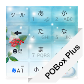 POBox Plusキセカエ Winter