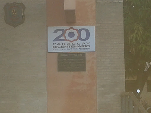 Policia 200años
