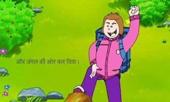 Screenshot of Hindi Kids Story By Pari #9