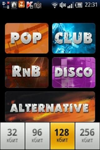 【免費音樂App】Zaycev.FM-APP點子