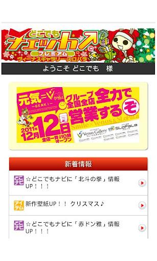 熊貓app 線上談論熊貓app接近熊貓頭app與escape panda apps ...