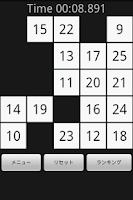 Screenshot of InstantField