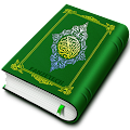 Holy Quran (16 lines per page) APK for Blackberry