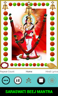 SARASWATI BEEJ MANTRA - screenshot