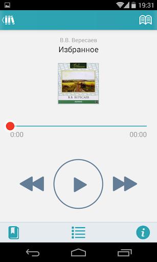 Книга вслух ( Аудиокниги) - screenshot