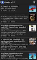Screenshot of Iron Maiden News