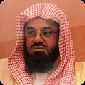 القرآن الكريم - سعود الشريم icon