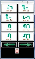 Screenshot of สระไทย Thai Vowels