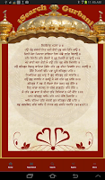 Screenshot of iSearchGurbani