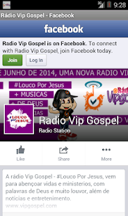 Rádio Vip Gospel - screenshot