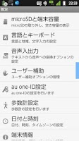 Screenshot of CustomNotifierPlugin