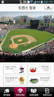 Screenshot of LGTwins