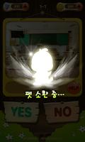 Screenshot of 3초!순발력퀴즈