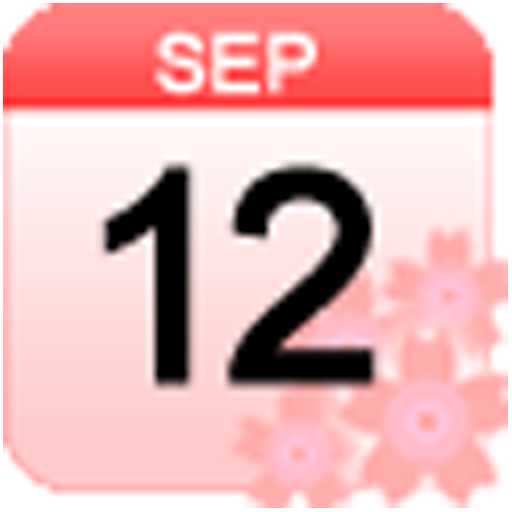 工具の日曆小工具 Calendar Widget 2 Plus LOGO-記事Game