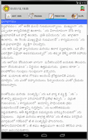 Screenshot of Horoscope Telugu