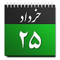 Free Persian Calendar APK for Windows 8