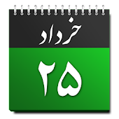 App Persian Calendar APK for Windows Phone