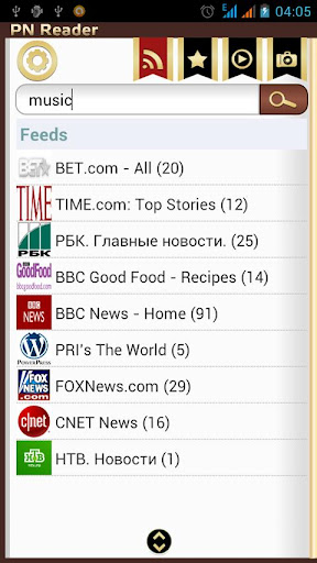 PN閱讀器網頁搜索
