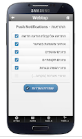 Screenshot of Webtop - וובטופ - סמארט סקול