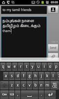 Screenshot of Tamil Unicode Font -Donated