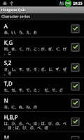 Screenshot of Hiragana Quiz