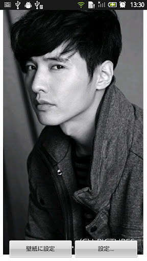 玩個人化App|Won Bin Live Wallpaper免費|APP試玩
