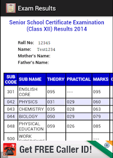 CBSE Class XII Results - screenshot