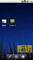 Screenshot of ナンバープレート電池ウィジェット