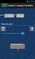 Screenshot of English To Bangla Translator