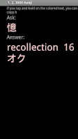 Screenshot of 1, 2, 3000 Kanji Free