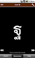 Screenshot of Thai Script