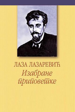 Pripovetke Laze Lazarevića