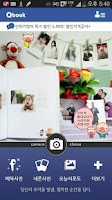 Screenshot of 포토큐북 For Facebook 사진인화