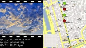 Screenshot of TAD-S 블랙박스