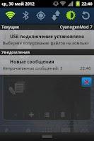 Screenshot of Touchwiz 5 CM7 Theme MDPI