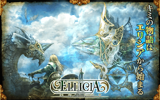 Screenshot of RPG Ellicia Online