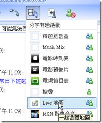 2008-09-01_231258