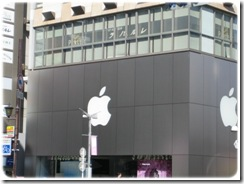 Apple Store,Fukuoka Tenjin