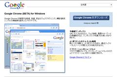 Chrome1