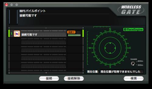 PlaceEngine1