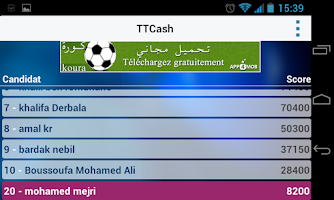 Screenshot of TT CASH