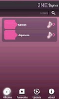 Screenshot of 2NE1 Lyrics
