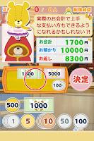 Screenshot of がんばれ!ルルロロ~お釣り返し~