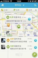 Screenshot of Loopu Express